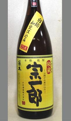【昔ながらの小さな小さな・・・蔵の手造り宮崎県芋焼酎】すき酒造 宗一郎25度 1800ml