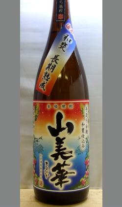 へぇー芋焼酎でこの味わいはじめて・・宮崎 須木酒造 山美華(さんびか)25度1800ml