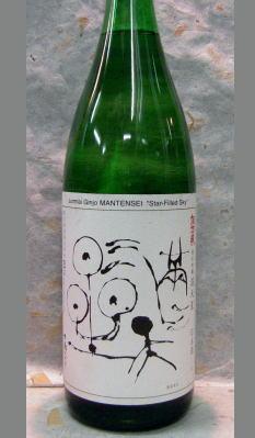 蔵元人気のお酒!20BY新酒らしい美味しさに出会いませんか 鳥取地酒 諏訪泉 純米吟醸 満天星1800ml