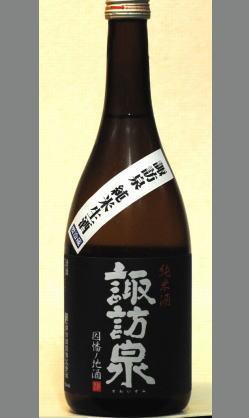 諏訪泉純米生酒720ml