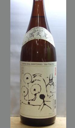 【落ち着いた酒質は大人のお酒としてお楽しみ頂ける鳥取地酒】諏訪泉 純米吟醸 満天星 1800ml