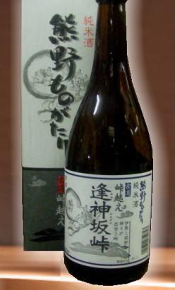 すっきりとした中にも米の旨みがあります。 尾崎酒造 純米酒 逢神坂峠720ml
