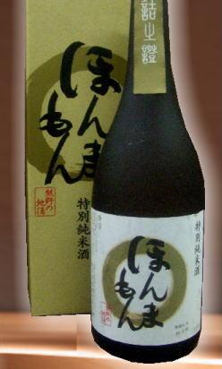 すっきりとした中にも米の旨みがあります。  尾崎酒造 純米酒 ほんまもん720ml