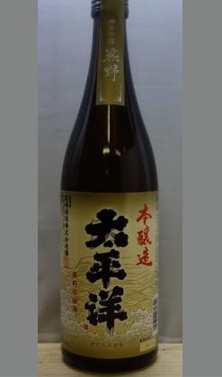 すっきりとした中にもくどさのない旨みとキレ 尾崎酒造 太平洋本醸造720ml