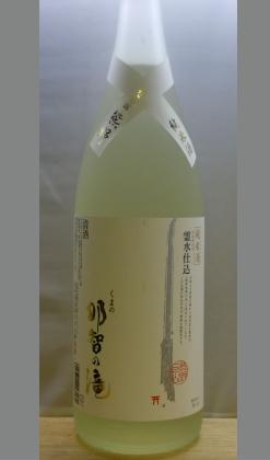 日本一の大滝 神の水とあがめられている水を仕込み水としています。 尾崎酒造 那智の滝1800ml