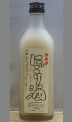 熊野唯一の蔵元 尾崎酒造の活性にごり酒500ml