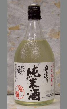 【超限定】高垣酒造創業170周年記念10年古酒 11年度醸造 紀勢鶴純米冷蔵熟成酒720ml