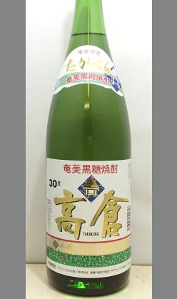 黒糖らしい甘味と香りとキレのバランスを 奄美大島酒造 高倉30度1800ml
