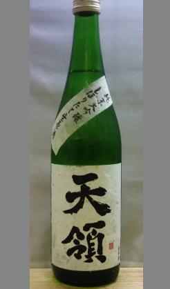 理解しよい酒質ながらも通にも通じる味わい天領純米大吟醸生原酒(しぼりたて)720ml