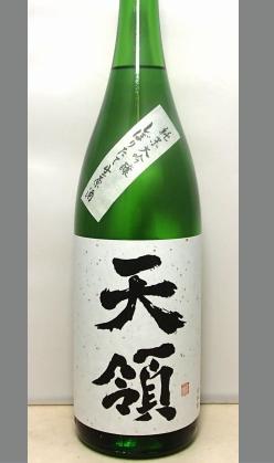 理解しよい酒質ながらも通にも通じる味わい天領純米大吟醸生原酒(しぼりたて)1800ml