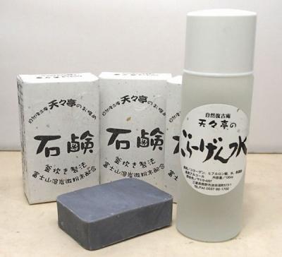 地元化粧水として多くのファンが生まれたこらーげん水。こだわりの第二弾 天々亭の石鹸(富士山溶岩パウダー入)