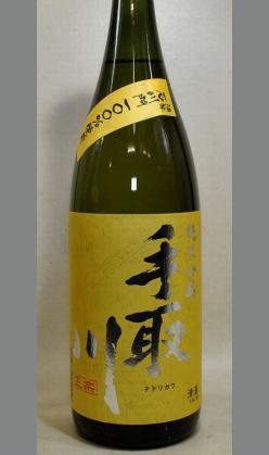 手取川蔵元こと吉田酒造の悲願のお酒『石川門』純米吟醸1800ml