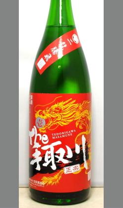 【限定全国500本】めでたいことがあった席で旨い酒を 石川 手取川純米二龍騰飛 1800ml