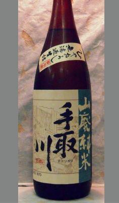 【限定】石川・蔵元に浮遊する自然の乳酸菌をつかったお酒 手取川山廃純米無濾過生詰ひやおろし 1800ml