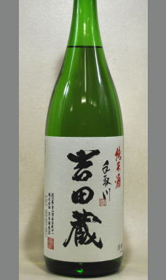 爽やかさと旨みのハーモニーが超お手頃に楽しめます。石川 手取川 吉田蔵 純米酒1800ml