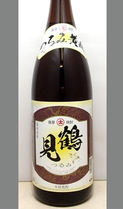 やわらかくて旨味芳醇・・後口キリッと・・いいね 黄麹仕込の限定商品 大石酒造『鶴見』黄麹25度1800ml