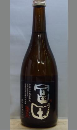 熟成あり・ 米力をあるがままに引き出そうとするとこんなに時間が 鳥取 諏訪泉冨田五割平成20醸造年度720ml