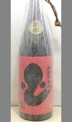 【限定】かめ壺仕込みでスッキリした甘み 丸西 深海うなぎ紅芋25度1800ml