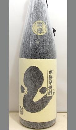 丸西酒造 古式かめ壷仕込み芋焼酎 深海うなぎ25度1800ml