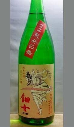 伊藤酒造(三重)