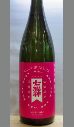 熟成あり・香りも大切な魅力としての豊かな食中酒 岩手 七福神愛山純米吟醸無濾過WABISABI1800ml
