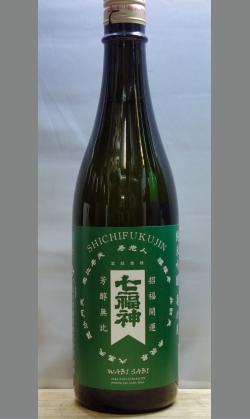 熟成あり・香りも大切な魅力としての豊かな食中酒 岩手 七福神亀の尾純米吟醸無濾過WABISABI720ml