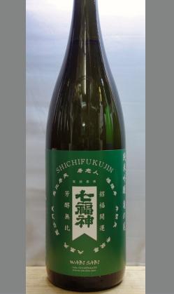 熟成あり・香りも大切な魅力としての豊かな食中酒 岩手 七福神亀の尾純米吟醸無濾過WABISABI1800ml