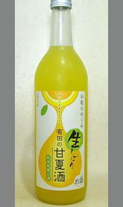 【限定】甘夏ジュースになっちゃったよ甘夏果汁たっぷりで爽やか 和歌のめぐみ生しぼりシリーズ・有田の甘夏酒720ml