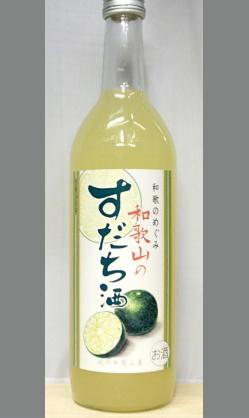 やっぱりジュース感覚やわぁ-和歌のめぐみ 和歌山 すだち酒720ml