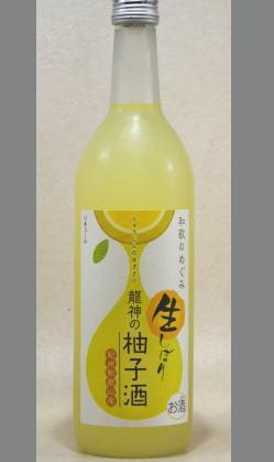 【限定】柚子ジュースになっちゃったよ柚子果汁たっぷりで爽 和歌のめぐみ生シリーズ・龍神の柚子酒(ゆず酒)720ml
