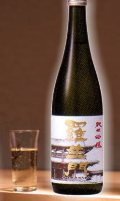 和歌山地酒 モンドセレクション金賞21年連続受賞蔵元がまた蔵が動き出した 純米吟醸 羅生門 720ml