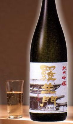 和歌山地酒 モンドセレクション金賞21年連続受賞蔵元がまた蔵が動き出した 純米吟醸 羅生門 1800ml