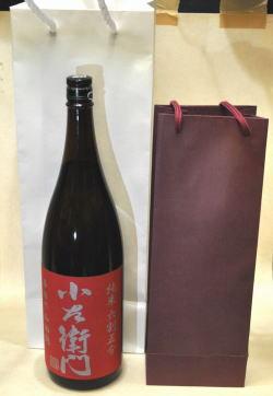 ギフト用紙袋【ボトル包み720-1800ml1本用】幅13センチ×高さ36センチ