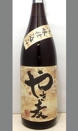 業務用限定酒 大分 老松酒造 薫味仕込み やき麦25度1800ml