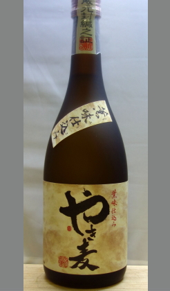 業務用限定酒 大分 老松酒造 薫味仕込み やき麦25度720ml