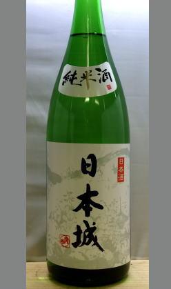 身近にこんなに素敵なお酒が 和歌山 日本城極上純米酒(純米大吟醸)1800ml