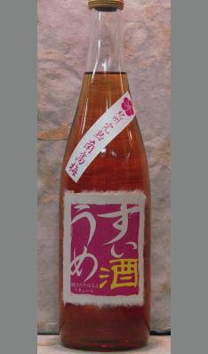 完熟南高梅のエキスを存分に、梅の酸味も存分に、梅のビター感も存分に楽しめちゃう 吉村秀雄 すいうめ酒720ml