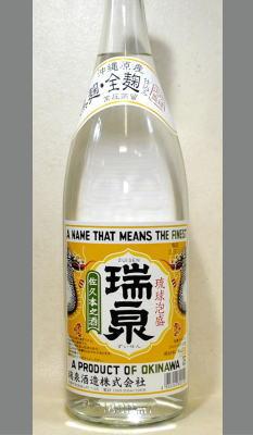 【沖縄県限定流通商品】この瑞泉を飲まれていない方、必飲です!沖縄限定 瑞泉 イエローラベル30度1800ml