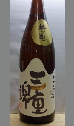 【量り売りあり】熟成酒らしいやわらかさとコクとキレの良さ 三重錦 純米神の穂1800ml