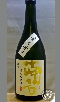 甘くて濃醇あとはやさしく育ててまったりさとまとわりつくような余韻も 和歌山 南方薫る甘口純米大吟醸720ml
