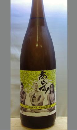 熟成あり・酸を楽しもう!酸をいかそう! 徳島 三芳菊 あらま純米無濾過生原酒1800ml