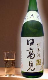 質の高さは誰もが納得。宮城 日高見 純米酒1800ml