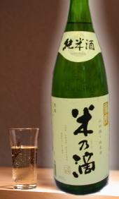 【とことん米の旨味を味わって頂ける純米和歌山地酒】世界一統 純米酒 米の滴 1800ml