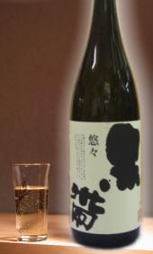 【人気急上昇 食にうるさい金沢にふさわしい本格純米石川地酒】福光屋 黒帯 悠々 特別純米酒 1800ml