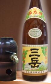 【希少】芋らしいコクと柔らかな口当たり 芋 三岳25度 1800ml