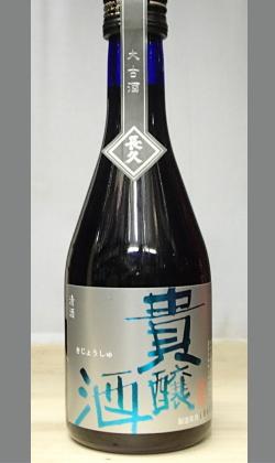 熟成あり・甘味とビター感と酸味の三重奏 大人のカラメルシロップ 和歌山 中野BC2000年醸造 貴醸酒 300ml