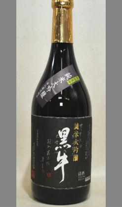 【年一度の限定・名手酒造・和歌山地酒】黒牛らしい控えめながらも真髄を感じて頂ける低温熟成 純米大吟醸 黒牛 720ml