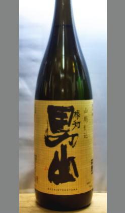 【量り売りあり】蔵元らしい綺麗、貴賓ながらも 新潟 渡辺酒造 根知男山山廃純米1800ml