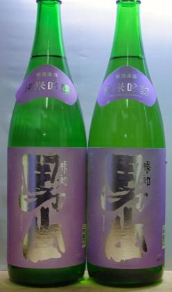 評価がわかれます!!!「へぇーすごい!」&「こんなの売れるの?」根知男山2006&2010純米吟醸1800mlセット(2セット限定)