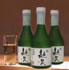 【ロックもうまい 女性から通の方まで楽しめる和歌山地酒】超超久 純米吟醸無濾過生原酒 300ml